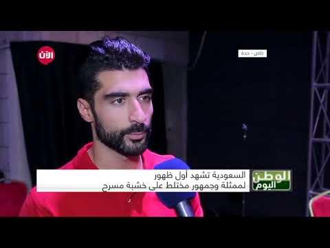 الوطن اليوم | معرض الرياض الدولي للكتاب ينطلق تحت رعاية خادم الحرمين  - نشر قبل 20 دقيقة