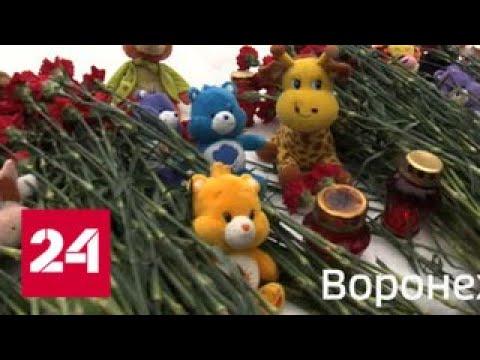 Россия скорбит по погибшим в Кемерове - Россия 24