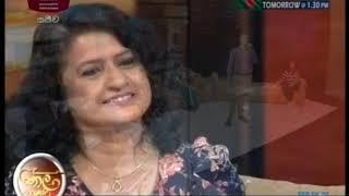 Thala Bhashana 27 07 2019 Part 3 Thumbnail