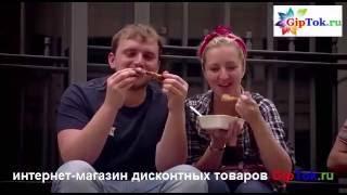 Жвачка для похудения www.giptok/ru Интернет - магазин GipTok.ru