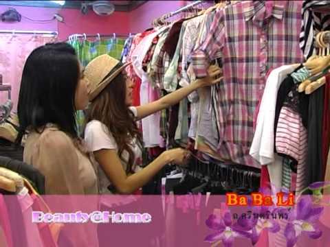เสื้อผ้าคนอ้วน_ซื้อ 3 แถม 1_ www.ba-ba-li.com__โทร.081-5582144