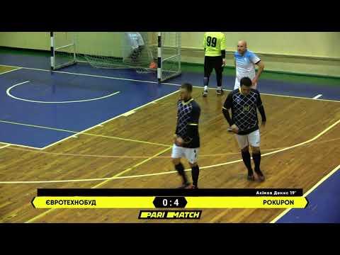 Огляд матчу  ЄвроТехноБуд - Pokupon 2 : 5