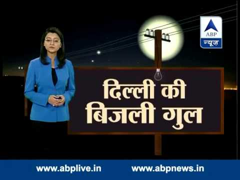 ABP News special: Power cuts in New Delhi
