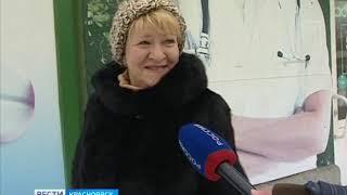Вести Красноярск от 17 декабря 2018