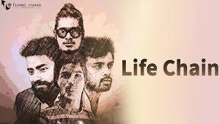 Life Chain Telugu Short Film 2018 || Directed By Sai Vamshi