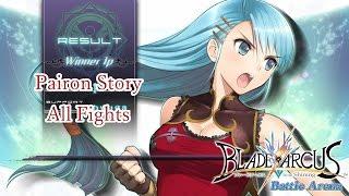 Pairon Story Mode Walkthrough - Blade Arcus from Shining: Battle Arena [English, Full 1080p HD]