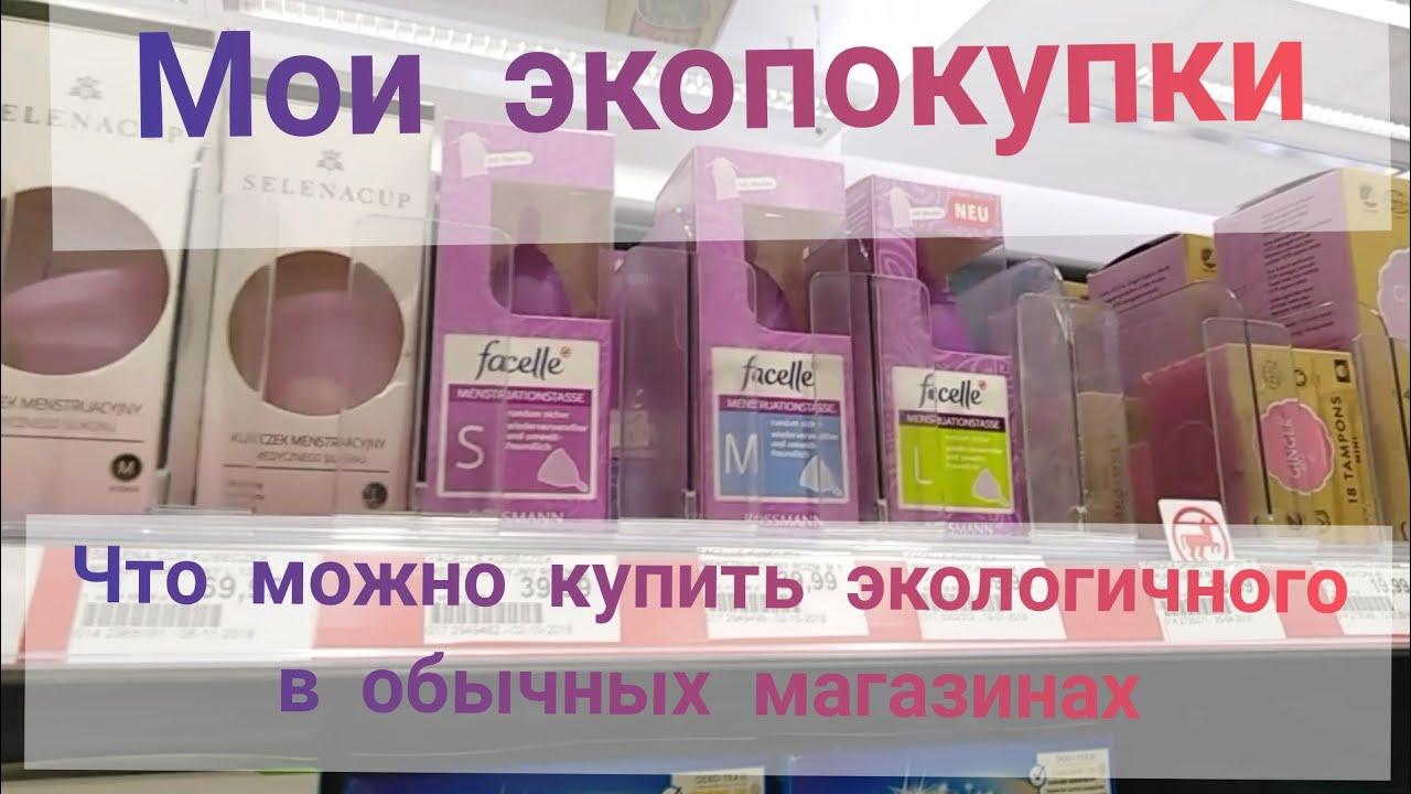 Где купить косметику anytime белорусскую косметику купить в томске