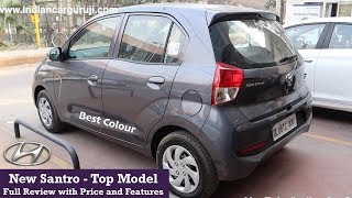 New Santro 2018 Asta Top Model Full Review | Santro Star Dust Colour