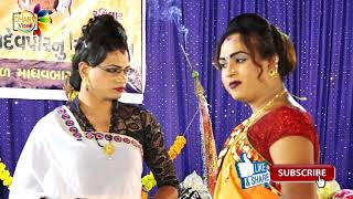 Ramamandal Sort video Part 3