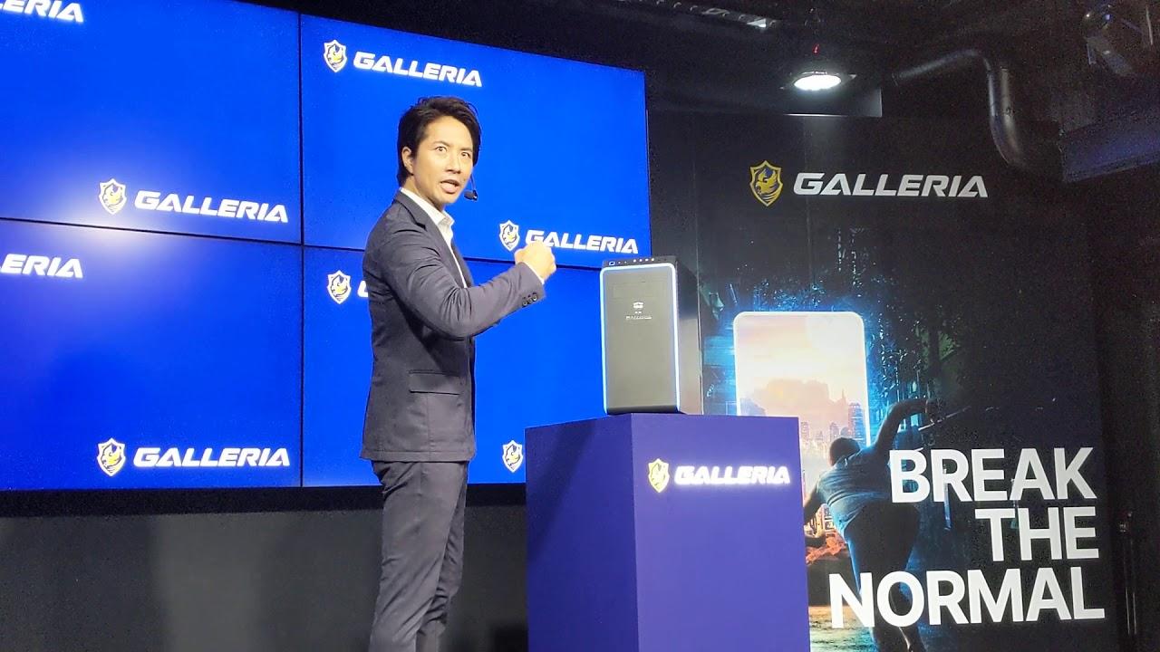 ゲーミングPC「GALLERIA」の新筐体は「Perfect Body」