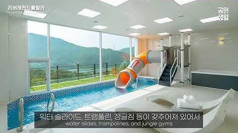 오션뷰 독채   전용 인피니티풀! 국내 풀빌라 BEST5  (Korean private pool villa BEST5 under $ 160)