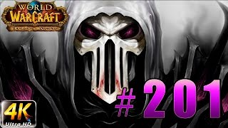 World of Warcraft - Warlords of Draenor - Атака на руины Кра'нака #201