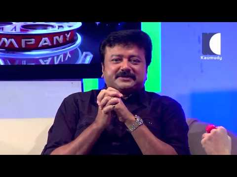 JAYARAM & KAMAL CINEMA COMPANY EP 01 part  04
