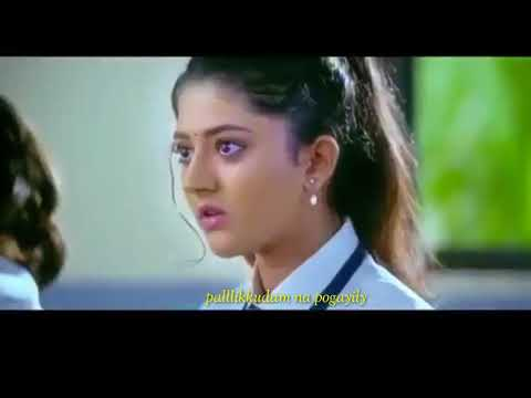 Pallikoodam Na Pogayile Pathenaiya Oru Thevathaya  Love Gana Song