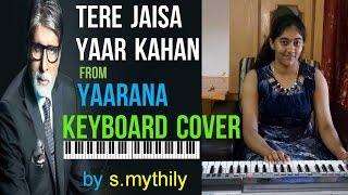 tere jaisa yaar kahan from yaarana keyboard cover by s.mythily