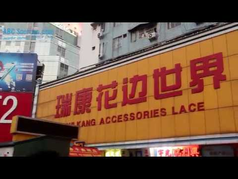 Guangzhou Ruikang Accessories Lace market