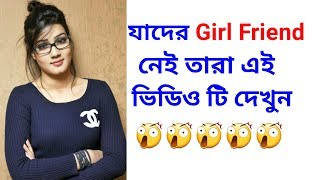 Android Best Chatting Apps SimSimi In Bangla screenshot 3