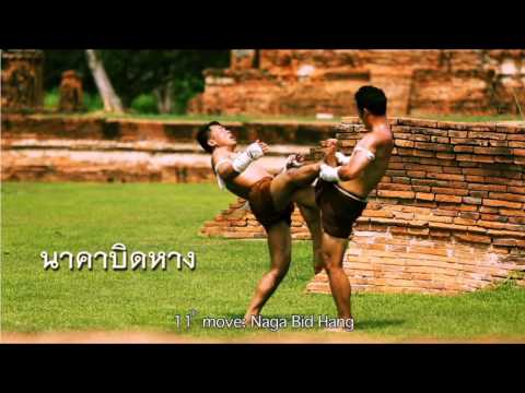 มวยไทย (พิษสงรอบตัว) - จักรภพ ต่อเงิน