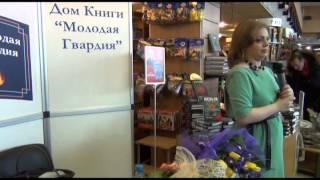 Анетта Орлова в Молодой гвардии 22.03.13(Презентация книги