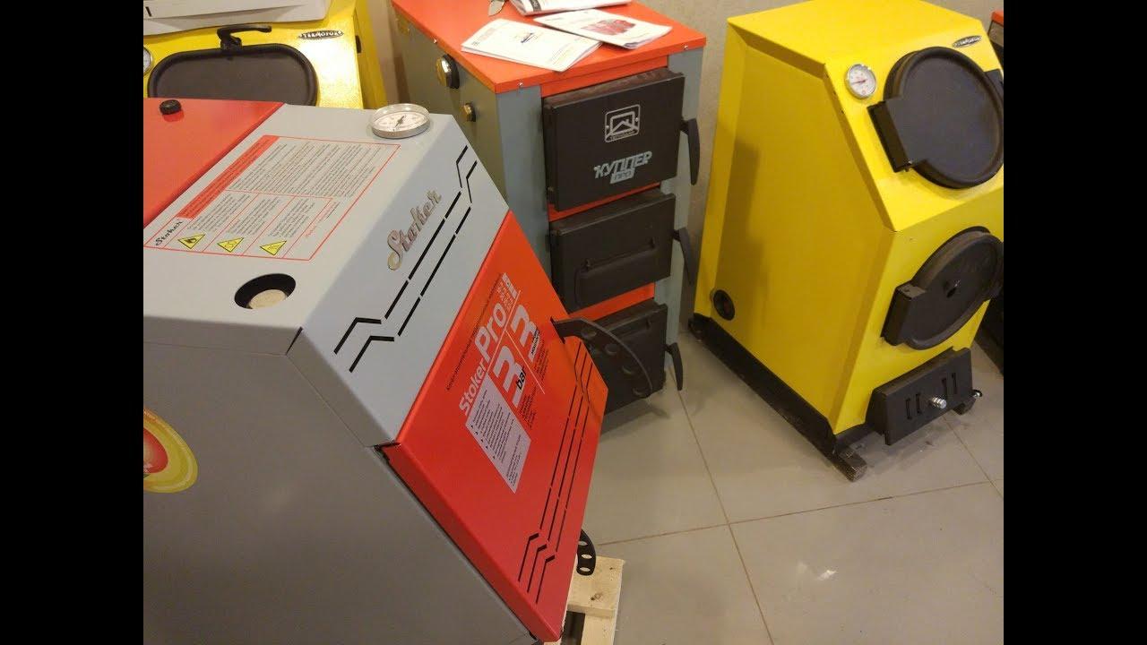 Интернет-магазин отопительного оборудования точка тепла.
