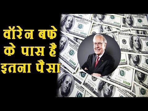 Warren Buffett के पास है इतना cash कि खरीद हैं TCS जैसी कई Companies