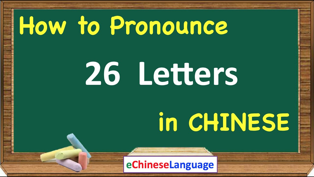 How To Pronounce 26 Letters In Mandarin Chinese Language Learn Chinese Alphabet Pinyin Pronunciation Youtube