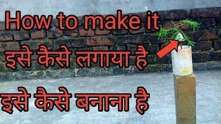 How to make it  इसे कैसे बनाना है ।इसे केसे लगाया है ।