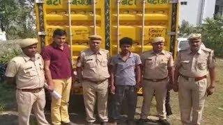 उदयपुर: 600 पेटी अवैध शराब से भरा कंटेनर जब्त, वाहन चालक को भी किया गिरफ्तार
