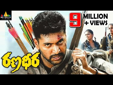 Ranadheera Telugu Full Movie | Latest Telugu Full Movies | J