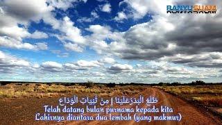Download Lagu Thola'al Badru 'Alaina Lirik | طلع البدر علينا MP3
