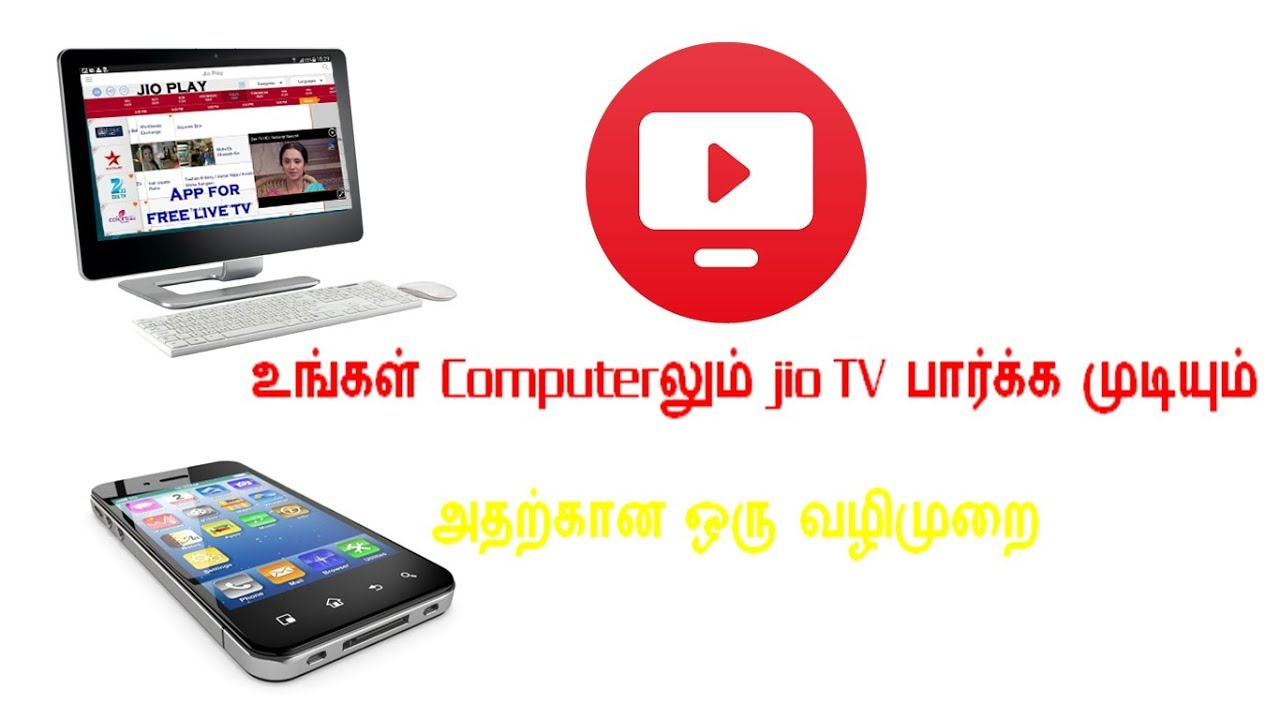 Jio Tv Watching in your pc in tamil it's 100% working