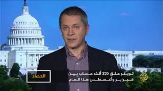 الحصاد 2016/12/8-التواصل الاجتماعي.. جدل المحتوى الإرهابي