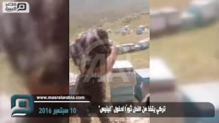 فيديو وصور.. تركي يغطي نفسه بالنحل لدخول موسوعة