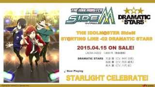 THE IDOLM@STER SideM ST@RTING LINE-02 DRAMATIC STARS 試聴動画