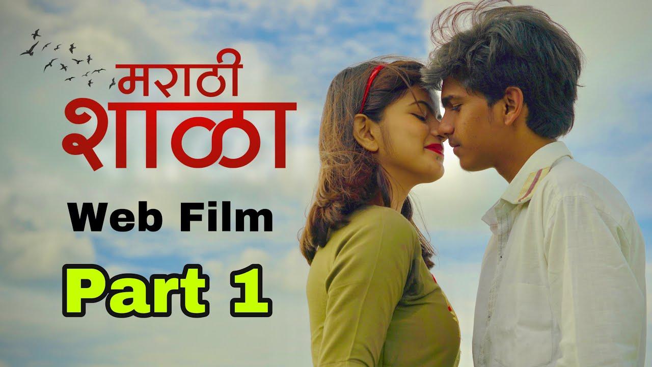 Download मराठी शाळा -Back to School | Marathi Shala | Full Movie | भाग 01