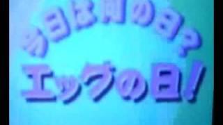今日は何の日?エッグの日! 20090222 福田花音 柴田あゆみ誕生日コメント.
