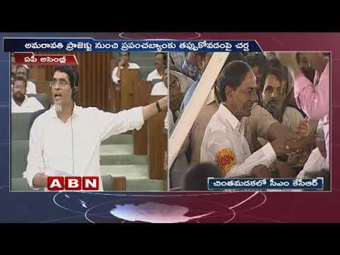 Finance Minister Buggana Rajendranath Reddy speech in AP Assembly Budget Session | ABN Telugu