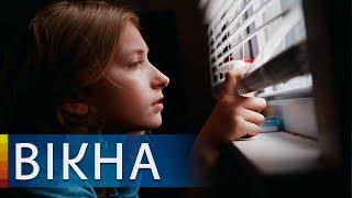 Началось В украинских школах первые случаи Covid 19 Вікна Новини
