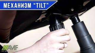 """Обзор механизма """"Tilt"""" на примере кресла """"Атлантис"""""""