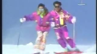 ski now 93 #13 X'mas SP Edition 07 佐藤譲 上原 由 (Madonna NG)