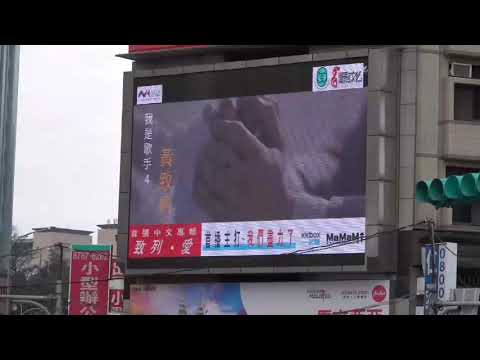 黃致列《致列。愛》首張中文專輯第二波宣傳視頻(MAMAMI 宣傳視頻)