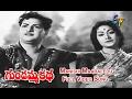 Manishi Maaraledu Full Video Song | Gundamma Katha | NTR | ANR | Savitri | Jamuna | ETV Cinema