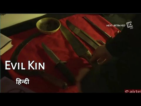Download Exclusive  EVIL KIN ID Investigation Discovery full Episode 2020