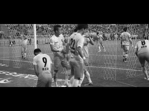 강원FC 비하인드 비디오