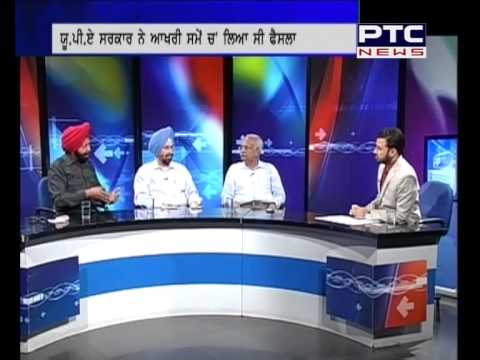 Vichar Taqrar | Debate | one rank , one Pension Policy | June 2, 2015