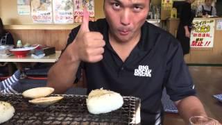 焼はまぐり 千葉県九十九里町の人気店【向島】