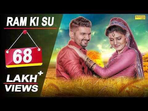 Sapna Chaudhary : Ram Ki Su   Somvir Kathurwal   Kapil Kathurwal   New Haryanvi Song 2018   Sonotek