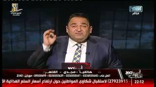 المصرى أفندى 360   الفساد فى المجتمع المصرى