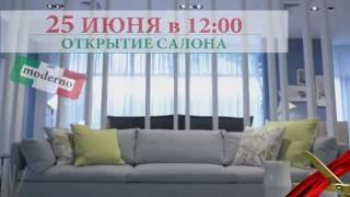 видео салон итальянской мебели
