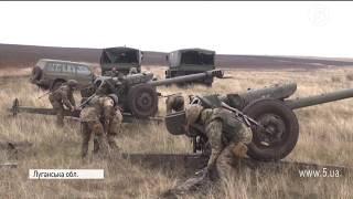 День артилерії  захисників Попасної  підняли по тривозі